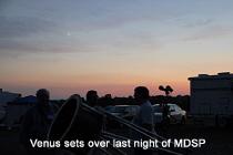 mdsp57.jpg (59967 bytes)